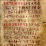 Rune´un Tarihçesi Rune'un Tarihçesi