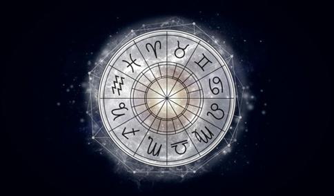 Astrolojide Nitelikler